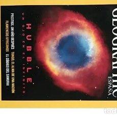 Coleccionismo de National Geographic: LOTE CON 12 NÚMEROS DE NATIONAL GEOGRAPHIC ESPAÑA, 2003, NUEVO. Lote 175559983