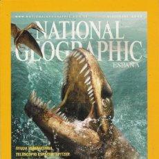 Coleccionismo de National Geographic: LOTE CON 12 NÚMEROS DE NATIONAL GEOGRAPHIC ESPAÑA, 2005, NUEVO. Lote 175561553