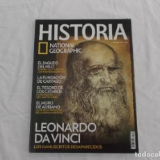 Coleccionismo de National Geographic: HISTORIA NATIONAL GEOGRAPHIC Nº 139: LEONARDO DA VINCI, SAQUEO DEL NILO, MURO DE ADRIANO, PERICLES. Lote 268855404