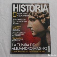 Coleccionismo de National Geographic: HISTORIA NATIONAL GEOGRAPHIC Nº 154: TUMBA DE ALEJANDRO MAGNO, TEMPLO DE ÉFESO, MILLONARIOS ROMANOS. Lote 268855314
