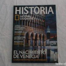 Coleccionismo de National Geographic: HISTORIA NATIONAL GEOGRAPHIC Nº 131: PERSÉPOLIS, TRATA DE ESCLAVOS, VENECIA, ANÍBAL EN SAGUNTO. Lote 268855939