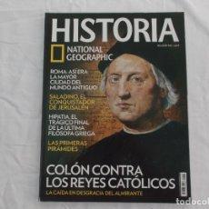 Coleccionismo de National Geographic: HISTORIA NATIONAL GEOGRAPHIC Nº 142: COLÓN, PRIMERAS PIRÁMIDES, HIPATIA, SALADINO, ROMA IMPERIAL. Lote 268855844