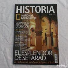 Coleccionismo de National Geographic: HISTORIA NATIONAL GEOGRAPHIC Nº 74: SEFARAD ESPAÑA JUDÍA, RAMSÉS II, LA MASONERÍA, LEGIONES DE ROMA. Lote 268854484