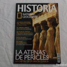 Coleccionismo de National Geographic: HISTORIA NATIONAL GEOGRAPHIC Nº 55: LA ATENAS DE PERICLES,BATALLA DE ACTIUM,IMPERIO PERSA,DON PELAYO. Lote 268854549