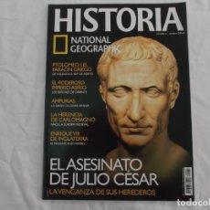 Coleccionismo de National Geographic: HISTORIA NATIONAL GEOGRAPHIC Nº 57: JULIO CÉSAR, PTOLOMEO, IMPERIO ASIRIO, AMPURIAS, LOS CÁTAROS. Lote 268854689