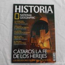 Coleccionismo de National Geographic: HISTORIA NATIONAL GEOGRAPHIC Nº 47: CÁTAROS, CLEOPATRA, INCAS, CONQUISTA DE LA DACIA, HÉRCULES. Lote 268854644