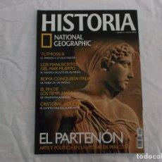 Coleccionismo de National Geographic: HISTORIA NATIONAL GEOGRAPHIC Nº 29: EL PARTENÓN, TUTMOSIS III, FIN DE LOS TEMPLARIOS, QUMRÁN. Lote 268854814