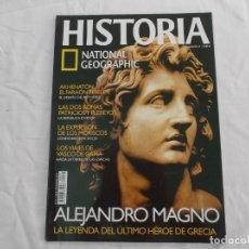 Coleccionismo de National Geographic: HISTORIA NATIONAL GEOGRAPHIC Nº 67: ALEJANDRO MAGNO, AKHENATÓN, PATRICIOS Y PLEBEYOS, MORISCOS. Lote 268854754