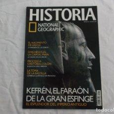 Coleccionismo de National Geographic: HISTORIA NATIONAL GEOGRAPHIC Nº 63: KEFRÉN Y LA GRAN ESFINGE, CHICHÉN ITZÁ, TOMA DE LA BASTILLA. Lote 268854899