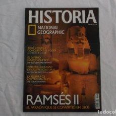 Coleccionismo de National Geographic: HISTORIA NATIONAL GEOGRAPHIC Nº 66: RAMSÉS II: FARAÓN Y DIOS, IMPERIO FENICIO, GUERRA DE LOS 30 AÑOS. Lote 268854979