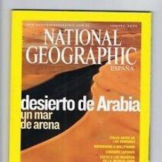 Coleccionismo de National Geographic: LOTE 12 NÚMEROS, AÑO COMPLETO, NATIONAL GEOGRAPHIC. Lote 175949067