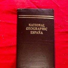 Coleccionismo de National Geographic: EL ÚNICO ARCHIVADOR DE NATIONAL GEOGRAPHIC CON 9 NÚMEROS, LOS PRIMEROS . ÚNICO EN TODOCOLECION. Lote 176094498