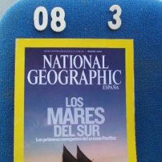 Colecionismo da National Geographic: RREVISTA NATIONAL GEOGRAFHIC ESPAÑA MARZO 2008. Lote 176432118