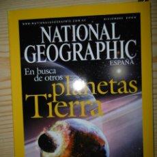 Coleccionismo de National Geographic: NATIONAL GEOGRAPHIC-EN BUSCA DE OTROS PLANETAS TIERRA. Lote 176472523