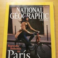 Coleccionismo de National Geographic: REVISTA NATIONAL GEOGRAPHIC (AGOSTO 2003) RAPSODIA BOHEMIA EN PARÍS / TRIBUS OCULTAS DEL AMAZONAS. Lote 176560827
