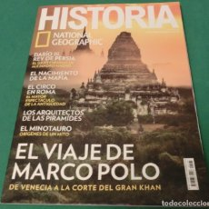 Coleccionismo de National Geographic: 7 REVISTAS DE HISTORIA NATIONAL GEOGRAPHIC + 1 (REGALO) (REVISTAS NUEVAS-PERFECTO ESTADO). Lote 178077030