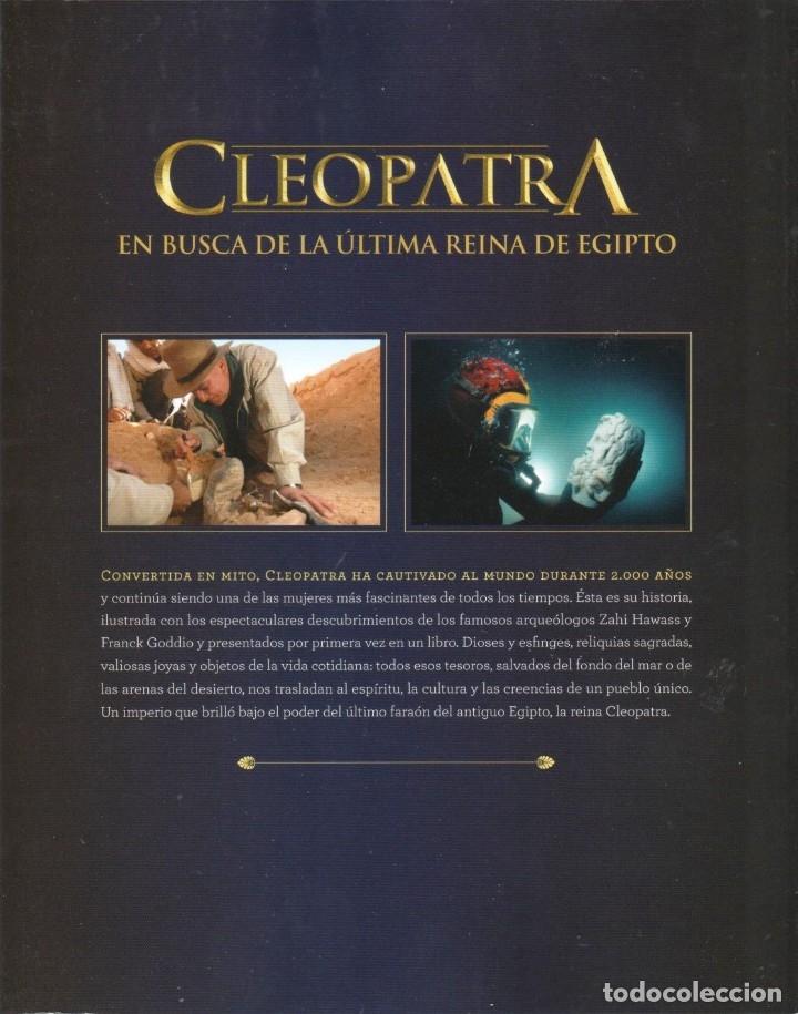 Coleccionismo de National Geographic: CLEOPATRA: EN BUSCA DE LA ULTIMA REINA DE EGIPTO - NATIONAL GEOGRAPHIC (NUEVO) - Foto 2 - 179018075