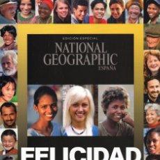 Coleccionismo de National Geographic: NATIONAL GEOGRAPHIC ESPECIAL FELICIDAD: UN NUEVO RETO PARA LA CIENCIA (NUEVA). Lote 179251337