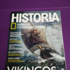 Coleccionismo de National Geographic: HISTORIA NATIONAL GEOGRAPHIC 169 VIKINGOS. Lote 180857902