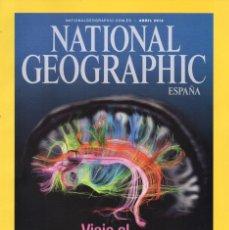 Coleccionismo de National Geographic: NATIONAL GEOGRAPHIC N. 34004 ABRIL 2014 - EN PORTADA: VIAJE AL INTERIOR DEL CEREBRO (NUEVA). Lote 181447888