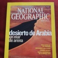 Coleccionismo de National Geographic: REVISTA NATIONAL GEOGRAPHIC FEBRERO 2005 (EL DESIERTO DE ARABIA). Lote 181483541
