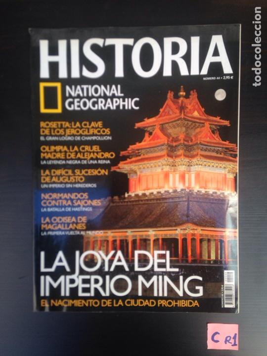 REVISTA DE HISTORIA (Coleccionismo - Revistas y Periódicos Modernos (a partir de 1.940) - Revista National Geographic)