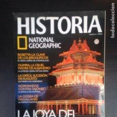 Coleccionismo de National Geographic: REVISTA DE HISTORIA. Lote 182484646