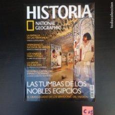 Coleccionismo de National Geographic: REVISTA DE HISTORIA. Lote 182484713