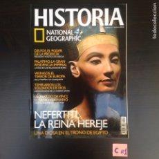 Coleccionismo de National Geographic: REVISTA DE HISTORIA. Lote 182484885