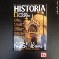 Coleccionismo de National Geographic: REVISTA DE HISTORIA. Lote 182485095