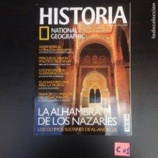 Coleccionismo de National Geographic: REVISTA DE HISTORIA. Lote 182485358