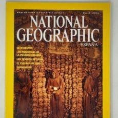 Coleccionismo de National Geographic: REVISTA NATIONAL GEOGRAPHIC VOLUMEN 19 Nº1 JULIO 2006. Lote 182499167