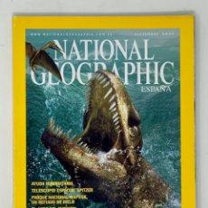 Coleccionismo de National Geographic: REVISTA NATIONAL GEOGRAPHIC VOLUMEN 17 Nº6 DICIEMBRE 2005. Lote 182500488