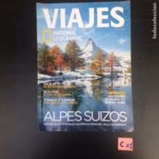 Coleccionismo de National Geographic: VIAJES NATIONAL GEOGRAPHIC. Lote 182534938