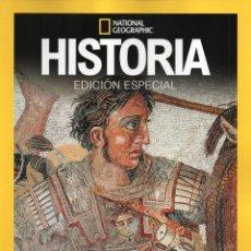 Coleccionismo de National Geographic: HISTORIA NATIONAL GEOGRAPHIC ESPECIAL N. 19 - ALEJANDRO MAGNO (NUEVA). Lote 182577586
