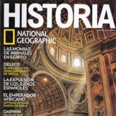 Coleccionismo de National Geographic: HISTORIA NATIONAL GEOGRAPHIC N. 165 - EN PORTADA: SAN PEDRO DEL VATICANO (NUEVA). Lote 182945576