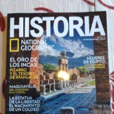 Coleccionismo de National Geographic: POMPEYA. Lote 183472721