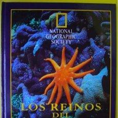 Coleccionismo de National Geographic: NATIONAL GEOGRAPHIC LOS REINOS DEL MAR EL PAÍS COMPLETO 28 X 21 CM LIBRO. Lote 184793458