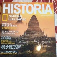 Coleccionismo de National Geographic: EL VIAJE DE MARCO POLO. Lote 186025621