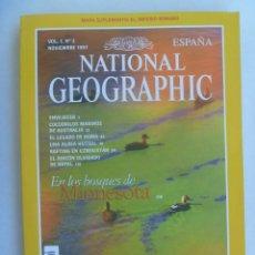 Coleccionismo de National Geographic: REVISTA NATIONAL GEOGRAPHIC, VOL 1, Nº2 1997: BOSQUES MINNESOTA, COCODRILOS, AUSTRALIA, NEPAL, ETC. Lote 186198416