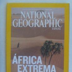 Coleccionismo de National Geographic: REVISTA NATIONAL GEOGRAPHIC, 2008: AFRICA EXTREMA, VIAJE A TRAVES DEL SAHEL, EGIPTO SUMERGIDO, ETC. Lote 186253333