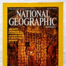 Colecionismo da National Geographic: NATIONAL GEOGRAPHIC - JULIO 2006 - ROMA SECRETA. Lote 187112966