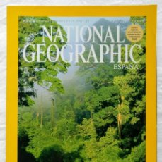 Collectionnisme de National Geographic: NATIONAL GEOGRAPHIC - OCTUBRE 2006 - PARQUES NACIONALES + MAPA SUPLEMENTO: ESTADOS UNIDOS. Lote 187120108