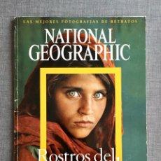 Coleccionismo de National Geographic: REVISTA NATIONAL GEOGRAPHIC, ROSTROS DEL MUNDO, RBA. Lote 190454588