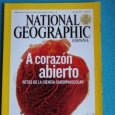 Coleccionismo de National Geographic: NATIONAL GEOGRAPHIC FEBRERO 2007. A CORAZÓN ABIERTO. Lote 190580046