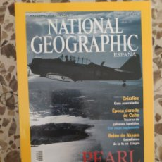 Coleccionismo de National Geographic: NATIONAL GEOGRAPHIC JULIO 2001. Lote 191217327