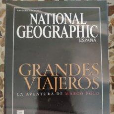 Coleccionismo de National Geographic: NATIONAL GEOGRAPHIC EDICIÓN ESPECIAL GRANDES VIAJEROS. Lote 191218478