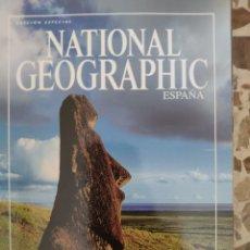 Coleccionismo de National Geographic: NATIONAL GEOGRAPHIC EDICIÓN ESPECIAL ENIGMAS DE LA HUMANIDAD. Lote 191218860