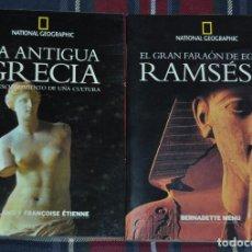 Coleccionismo de National Geographic: DOS VOLÚMENES ESPECIALES DEL NATIONAL GEOGRAPHIC: RAMSÉS II Y LA ANTIGUA GRECIA. Lote 191297335