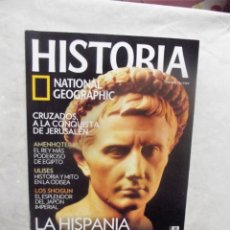 Coleccionismo de National Geographic: REVISTA HISTORIA NATIONAL GEOGRAPHIC Nº 70 LA HISPANIA DE AUGUSTO . Lote 191505866
